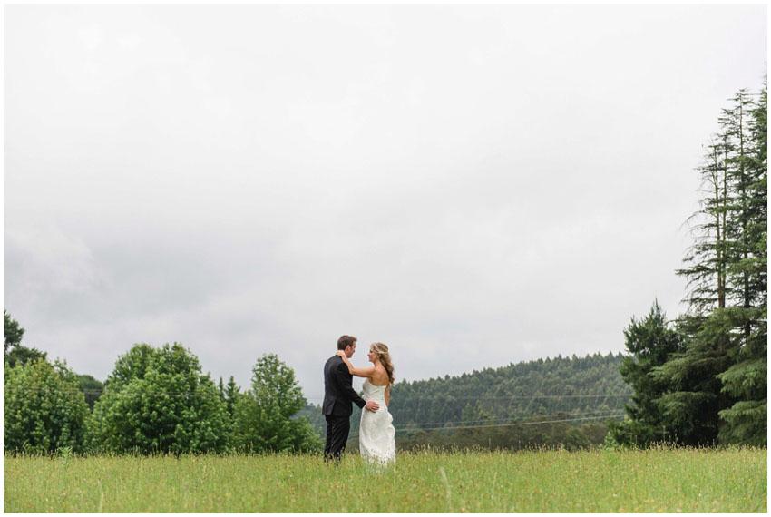 Kate Martens_Ball Wedding_0170